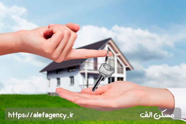 در کشور ما ایران خانه نه تنها مامن و محل زندگی افراد که کالای ارزشمند و مطمئنی جهت سرمایه گذاری محسوب می شود