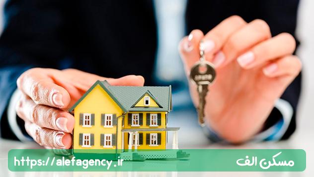 املاک الف مفتخر است که نه فقط در ارائه مسکن سعادت آباد که در تمام زمینه های مرتبط با املاک بهترین خدمات را ارائه دهد.